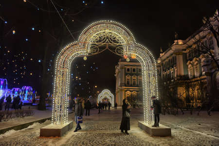 leds: Glowing gate - Christmas decorations in the Winter Palace, St. Petersburg, Russia. Editorial