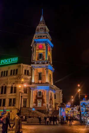 Night views of St. Petersburg at Christmas.