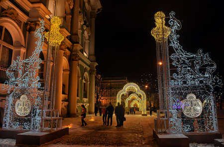 Glowing gate - Christmas decorations in the Winter Palace, St. Petersburg, Russia. Editorial