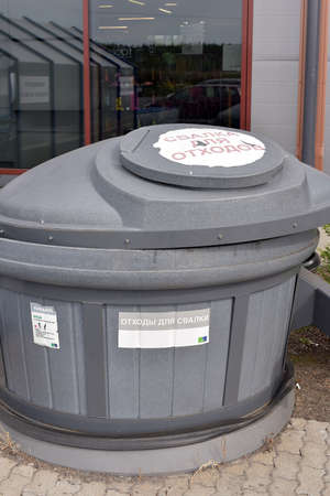 Finland, Imatra 12,05,2015 Large container with waste for a dump at a supermarket