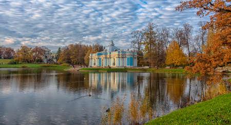 Russia, Tsarskoye Selo, 14,10,2018 Pavilion Grotto and Cameron's Gallery in Catherine park in Tsarskoye Selo (Pushkin), Russia
