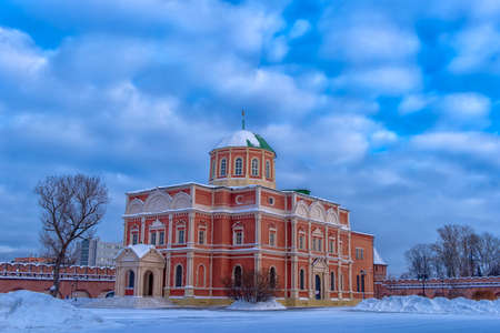 The building of the former Cathedral of the Epiphany in the Tula Kremlin Stock fotó