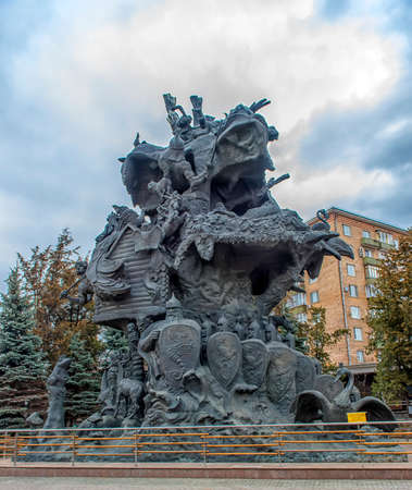 Russia, Moscow 05.04,2019 Sculpture Tree of Fairy Tales - the work of sculptor Zurab Tsereteli, installed in the Moscow Zoo Editorial