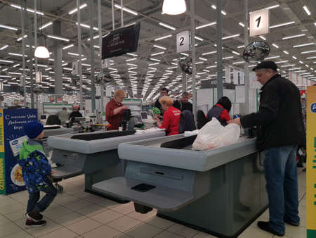 Russia, Moscow 21,04,2019 Buyers pay at the checkout in the supermarket