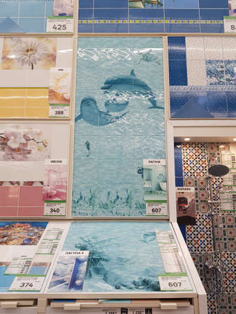Russia, St. Petersburg 21,04,2019 Ceramic tile for the bathroom in the hardware store 報道画像