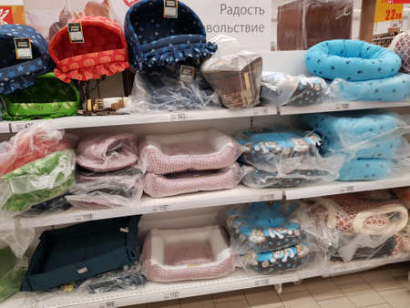 Finland, Imatra 09,02,2019 Cat beds for sale at the pet store