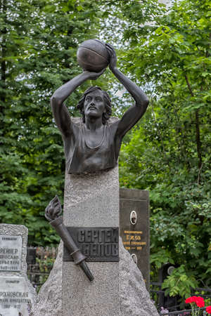 MOSCOW, RUSSIA - 08.07.2019: Vagankovskoye cemetery in Moscow