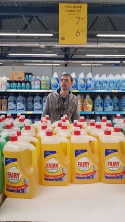 Finland, Kotka 17,08,2019 Fairy on supermarket shelves