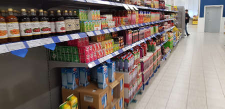 Finland, Lappeenranta 08,11,2018 Juices and drinks in the supermarket