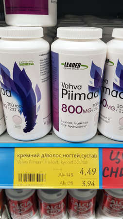 Finland, Lappeenranta 08,11,2018 Vitamins on a shelf in a supermarket