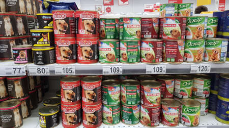 Russia, St. Petersburg 19.03.2020 Dog food in a supermarket
