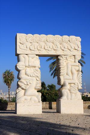 yaffo: Parque de Abrasha en el viejo Yaffo, Israel Foto de archivo