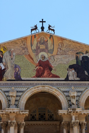 agony: Facade and mosaic at the top of The Church of All Nations or Basilica of the Agony, Jerusalem, Israel Stock Photo