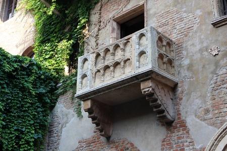 The famous Juliet