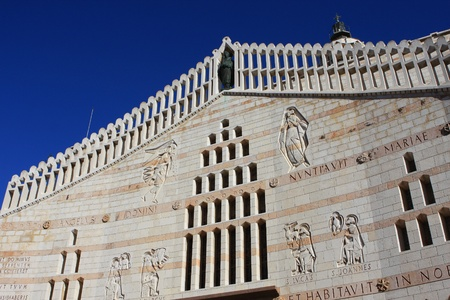Facade of the Basilica of the Annunciation, Nazareth, Israel