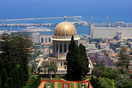 Haifa, Israel - 12 May, 2012: View of Bahai gardens and the Shrine of the Bab on mount Carmel Stock Photo - 14756763
