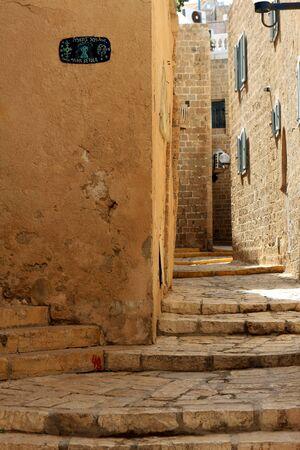 yaffo: Calle estrecha en la parte antigua de Jaffa, Israel Foto de archivo