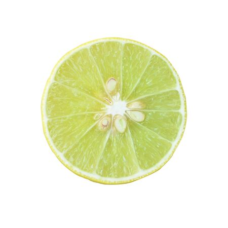 Slice of fresh lemon isolated on white background Stock Photo