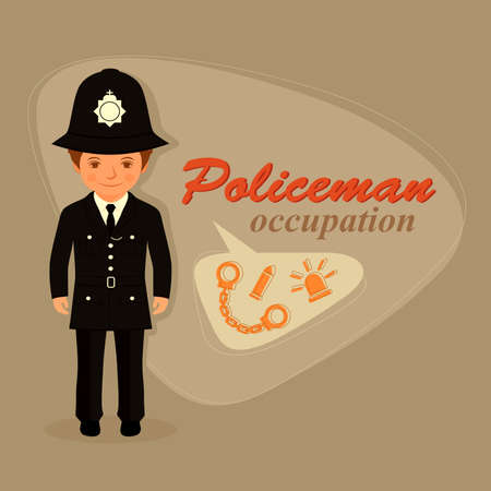 police officer: police officer, policeman uniform, security vector illustration