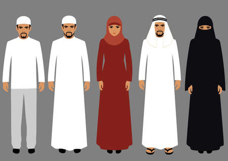 vector illustration, arabic people, Arab woman, Arabian man Çizim