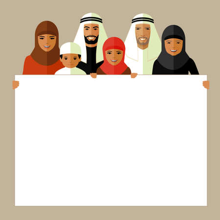 happy young people: vector family arab, muslim people, saudi cartoon man and woman Illustration