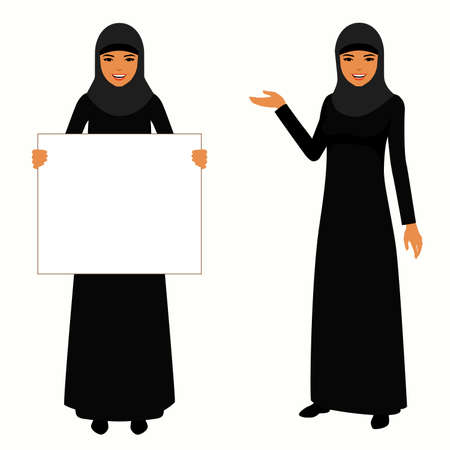girl happy: arab woman, young islamic girl, presentation background