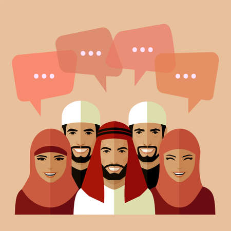 profile: set of flat muslim avatars, vector people icon arab, saudi characters Illustration