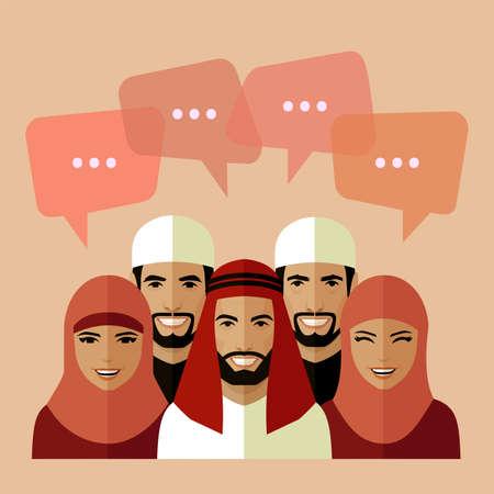 set of flat muslim avatars, vector people icon arab, saudi characters Illustration