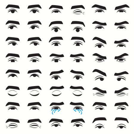 mans eyes expressions, set of eyes emotion, vector illustration of character feelings Illustration