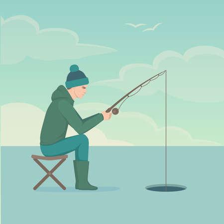 Vector illustration of a cartoon fisherman, man cath fish on fishing rod Illustration