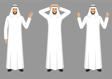 Vector illustration of an arab man character expressions with hands gesture, cartoon muslim businessman wit different emotion 일러스트