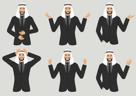 Illustration vectorielle d'une expression de caractère d'homme arabe avec le geste des mains, dessin animé homme d'affaires musulman wit émotion différente Banque d'images - 94343681