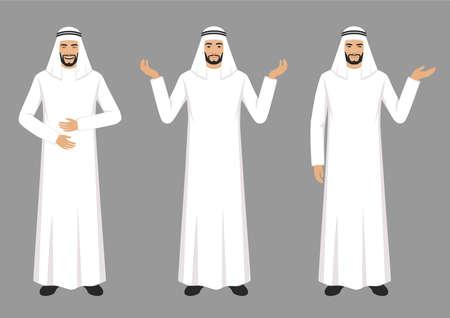 Illustration vectorielle d'une expression de caractère d'homme arabe avec le geste des mains, dessin animé homme d'affaires musulman wit émotion différente Banque d'images - 94343683