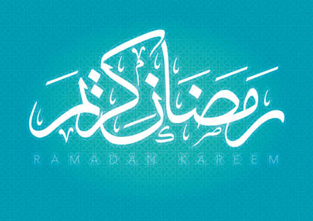 Arabische kalligrafie Ramadan Kareem Stock Illustratie