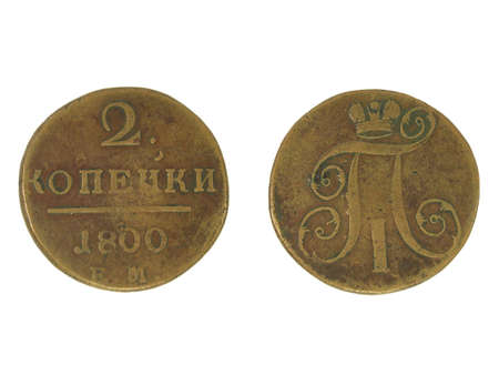 Antique copper coin of 1800.