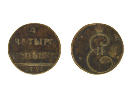 Antique copper coin of 1796.