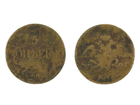 Antique copper coin of 1834. Stock Photo