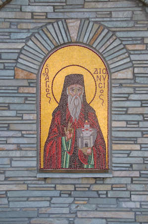 ouside: Religious icon on one of the ouside walls of the Agios Nickolaos Church in Litochoro, Pieria, Greece, Europe (at the base of Mount Athos) Stock Photo