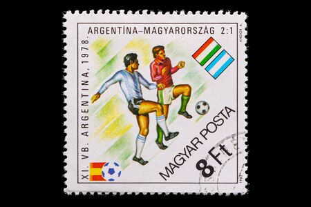 Novosibirsk, Russia - January 07, 2020: stamp printed in Bulgaria shows how football players Hungary and Argentina  play football, a postage stamp in honor of the 1978 world championship in Argentina