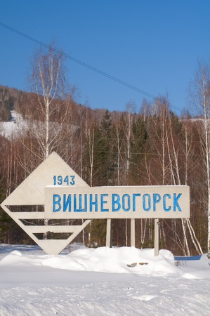 ortseingangsschild: A road sign at the town of Vishnevogorsk