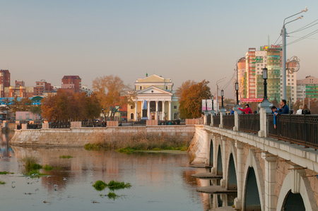 View of the Kirovsky Bridge and Miass river. Chelyabinsk, October 2017. Editorial Use Only