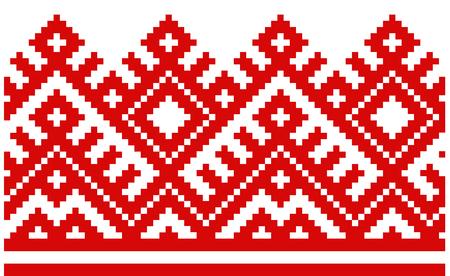 european culture: Ukrainian ethnic ornament, seamless pattern. Vector illustration. Slovenian Traditional Pattern Ornament. Seamless Background. Ukrainian pattern Illustration