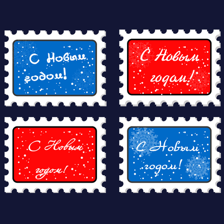 postmark: Christmas and new year stamp and postmark. Xmas stamps. on dark-blue background. Vector illustration