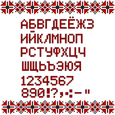 cyrillic: Russian alphabet on white and red national ethnic ornament pattern background. Cyrillic alphabet. Set Russian letters.Vector illustration