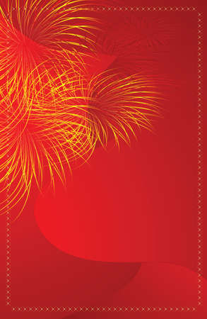 vector abstract Christmas background with a beautiful fireworks Vector