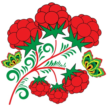 russian culture: Design element with a branch of raspberries isolated on a white background Illustration