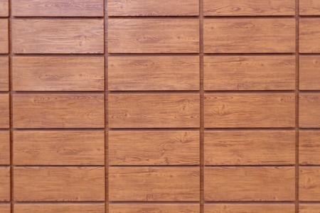 modern wooden facade of the building, texture