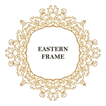 vignette: Vector decorative line art frame for design template. Element for design in Eastern style, place for text. Brown outline floral border. Lace decor for invitations, greeting cards, certificate.