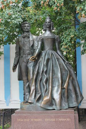 stary: Monument to Alexander Pushkin and Natalia Goncharova on Stary Arbat