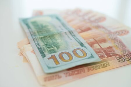 Five thousand rubles and one hundred dollars. The concept of trading, the concept of exchange rate